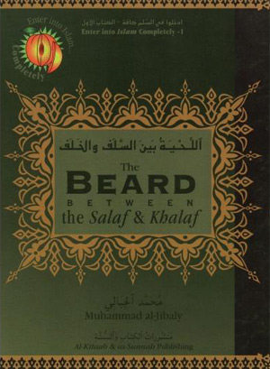 Beard between Salaf and Khalaf