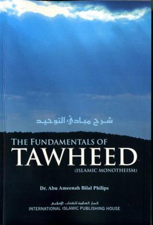 Kitab ut tawheed english