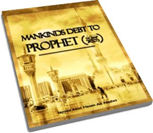 whap muhammad and muslim societies Muhammad is the prophet and founder of islam  muhammad settled in medina,  building his muslim community and gradually gathering.