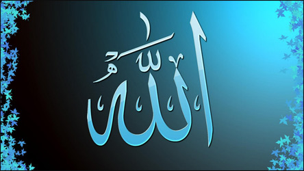 Who is Allah (swt)?