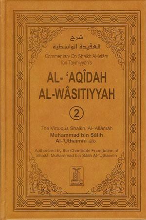 Al aqeedah al wasitiyyah