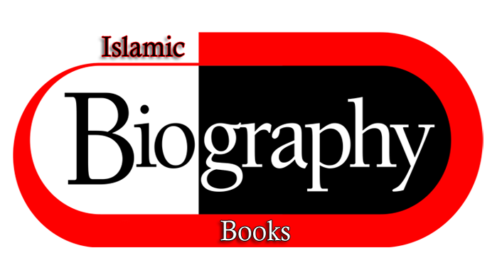 Free Islamic Books on Biographies