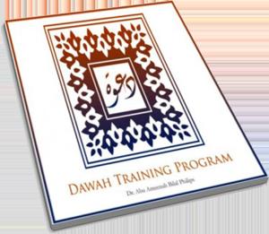 Dawah Training Program