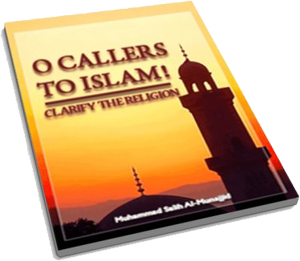 O Callers to Islam! Clarify the Religion