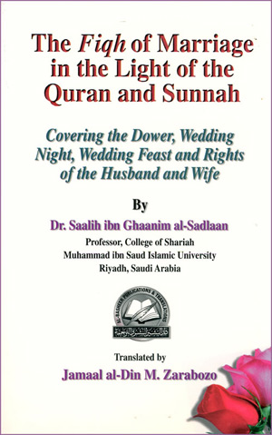 Fiqh Of Marriage In The Light Of The Qur'an And Sunnah