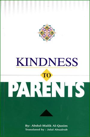 Free Islamic Books on The Family