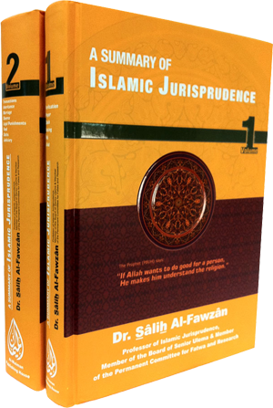 A Summary Of Islamic Jurisprudence - 2 Volume Set