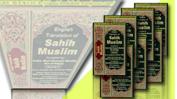 Free Islamic Books on Hadith