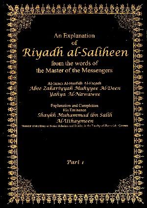 free download hadith books in english pdf