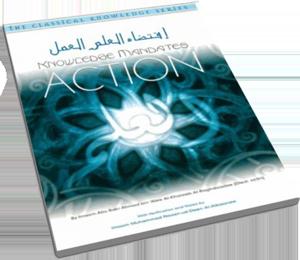 Free Islamic Books on Knowledge