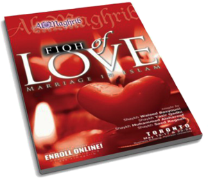 Fiqh Of Love - Marriage In Islam