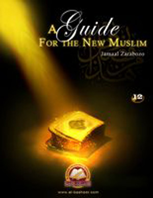 A Guide For The New Muslim (eBook)