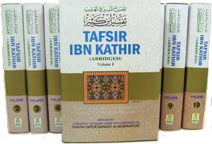 Free Islamic Books on Quran