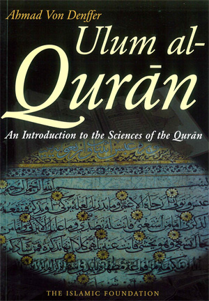 Free Islamic Books on Quran