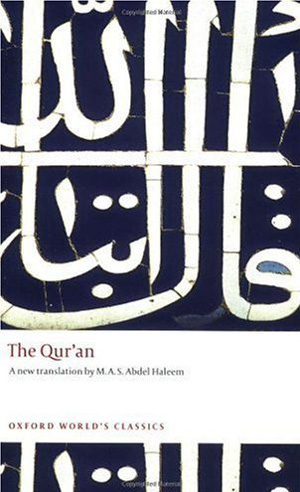 Qur'an With Modern English Translation - Abdel Haleem