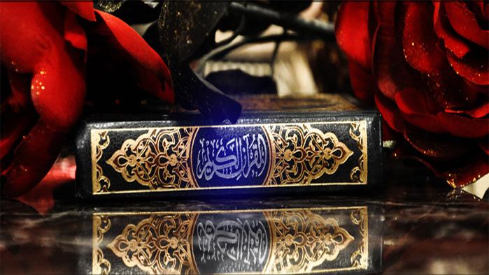 Islamic Book Quran