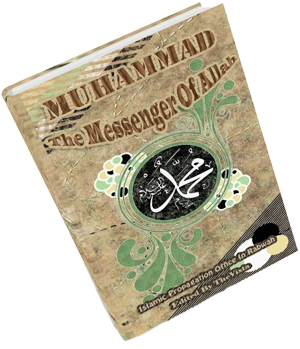 Free Islamic Books on The Seerah (Prophetic Biographies)
