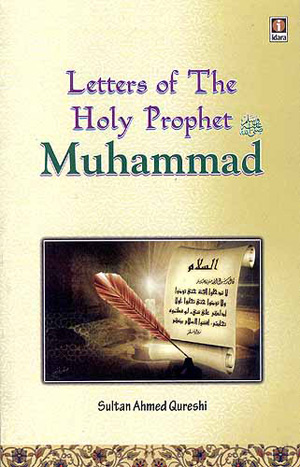 The letters of the prophet Muhammad (Pbuh)