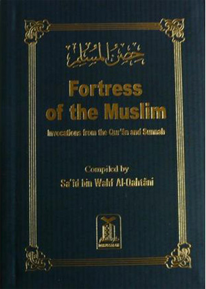 Fortress Of The Muslim Book