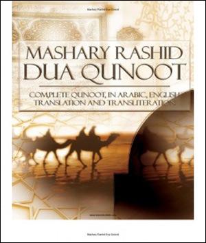 Free Islamic Books on Supplications (Dua/Du'a)