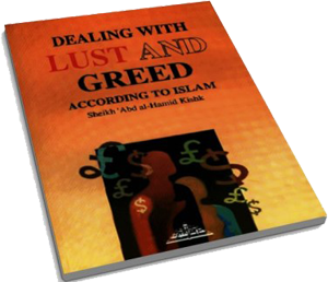 Dealing With Lust And Greed According To Islam