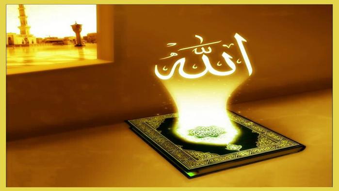 Quran Karim Koran Karim - T...