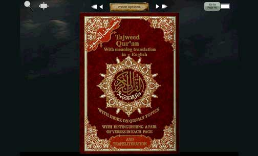Quran with English Translation - Books & Audio - Koran Karim