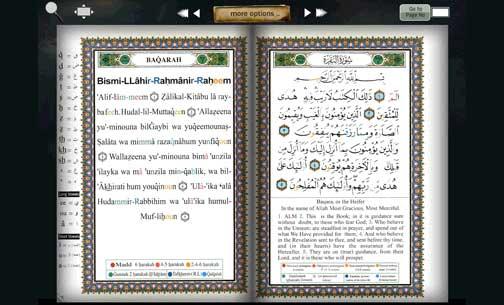 Quran with English Translation - Books & Audio - Koran Karim