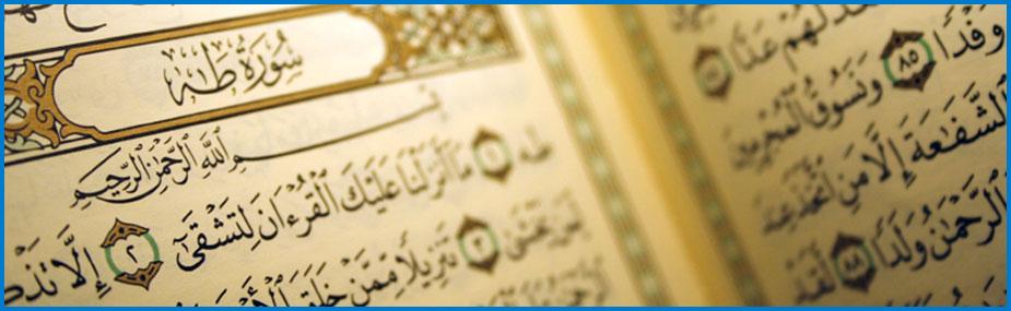 al quran with english translation mp3 free download