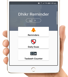 Dhikr Reminder (Android APP)