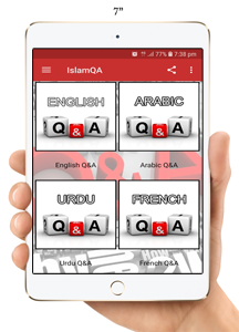 Islam Questions & Answers QA (Android App)