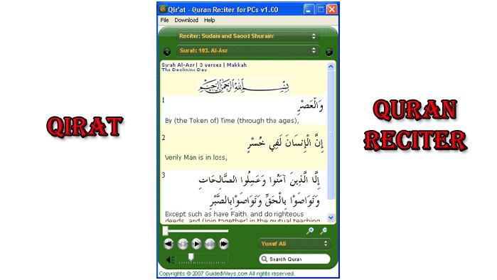 Qirat Quran Reciter Desktop Software