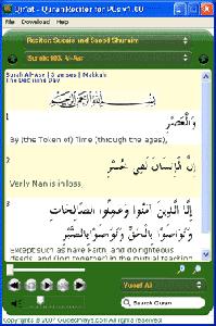 Qir'at Quran Reciter