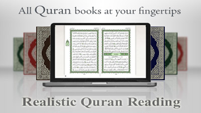 Quran Flash Desktop Software