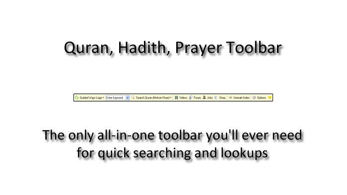 Quran, Hadith, Prayer Toolbar