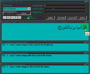Free Islamic Software - Qur'an Reciter -Quran & Haddith - Prayer Times