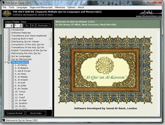Free download al quran software