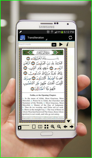 Transliteration Quran with Tajweed (Android App)
