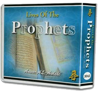 The Lives of the Prophets Anwar Al Awlaki
