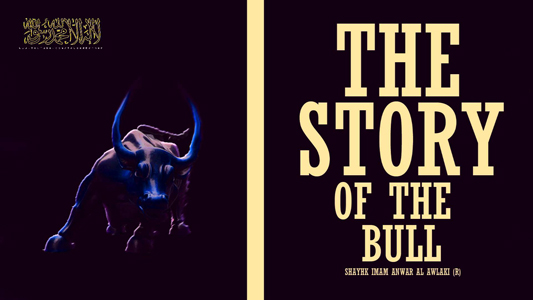 The Story Of The Bull Anwar Al Awlaki