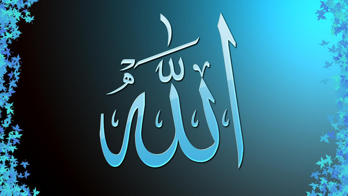 Is Allah The Name Of God