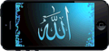 Free Islamic Books Software Apps Download